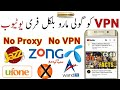 How to use free youtube on zong mobilink jazz telenor Ufone warid New Code  VPN Trick 2019 Method