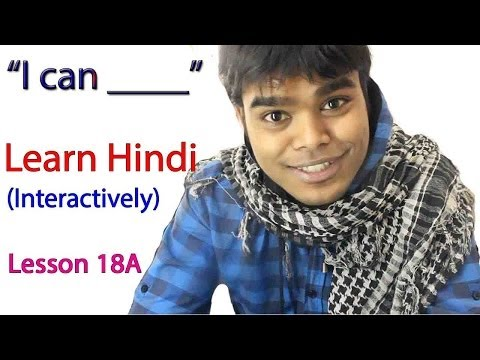 "Learn Hindi Lessons Interactively 18 - "" I can ____________ . """
