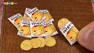 DIY Miniature Japanese Potato Snack (Fake food) ポテトフライ風ミニチュア駄菓子作り