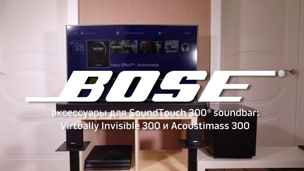 Soundprolab – специализированные салоны домашних кинотеатров, акустики, аудио и видеотехники, портативного. Держим цены на bose!. Акция.