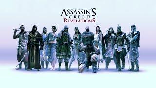 Игрофильм Assassin's Creed: Revelations (Откровения)