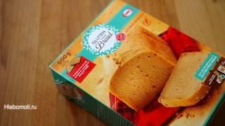 Безглютеновый хлеб из смеси Semix