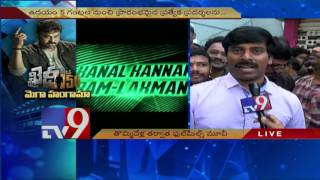 Khaidi No.150 a dream come true for Mega fans - TV9