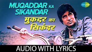 Muqaddar Ka Sikandar with lyrics | मुक़द्दर का सिकंदर | Kishore Kumar | Amitabh Bachchan | Rekha