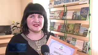 Награждение победителей конкурса «Лучший работник бытового обслуживания Новошахтинска»