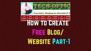 (المهاراتية) الجزء-1-كيفية إنشاء مدونة جديدة / الموقع - المدونة اسم الرابط