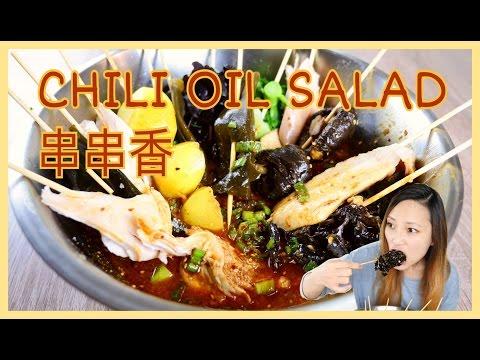 Chili oil salad with self made Sichuan chili sauce authentic Sichuan/ Szechuan food recipe #22 串串香