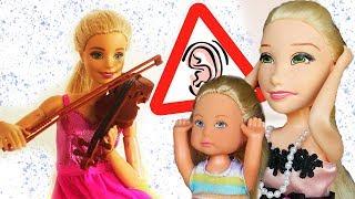 БАРБИ ИГРАЕТ НА СКРИПКЕ! ЗАКРОЙТЕ УШИ! Играем в куклы с Бетти
