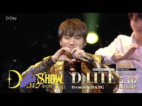 D-LITE (from BIGBANG) - 'DなSHOW Vol.1' (SPOT_DVD & Blu-ray 5.16 on sale)