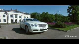 Аренда Бентли. Прокат Bentley в Москве