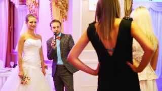Свадьба Президент отель 8 авг ведущий Дмитрий Попов