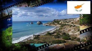 Кипр, вступительный ролик (#16)(Вступительный ролик. Кипр, 2015 год. Небольшая нарезка видео из нашего путешествия на остров Кипр., 2016-02-17T14:16:34.000Z)