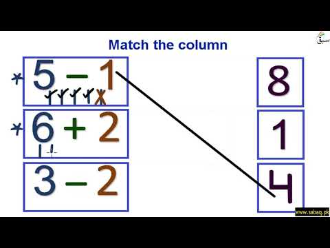 addition-subtraction-worksheet:-match-the-column,-math-lecture-|-sabaq.pk-|