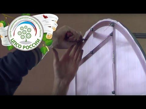 Как собрать теплицу с оцинкованным каркасом Боровик. Часть 3 (монтаж поликарбоната).