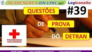 Questões de Prova e Revisão - PRIMEIROS SOCORROS thumbnail