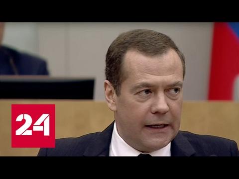 Медведев ответил Миронову