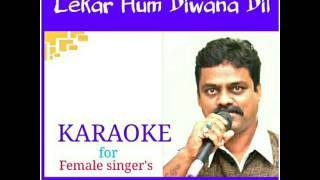 Lekar Hum Diwana Dil (Karaoke with male voice )