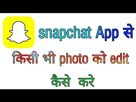 Snapchat Se Photo Edit Kaise Kare   How To Edit Snapchat Photo   Technical RT
