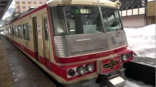 乗ってワクワク富山地方鉄道 アルプス エクスプレスにのってGO湯