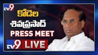 Kodela Siva Prasada Rao Press Meet    LIVE