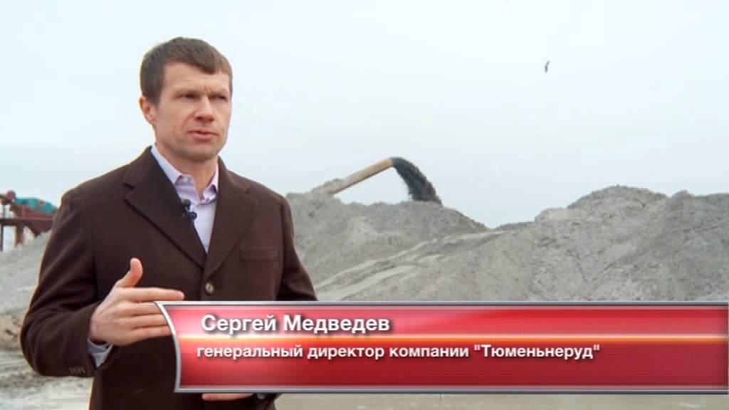 Белгородский мел - YouTube