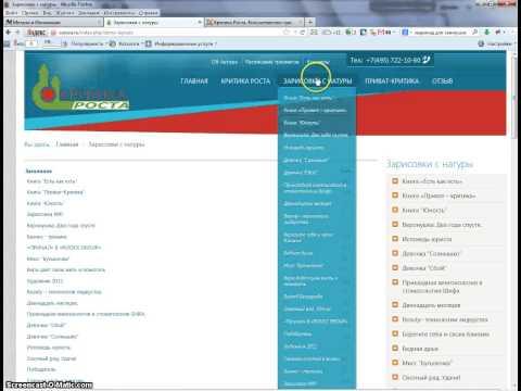 Как добавить материал и опубликовать его на сайте, и в меню Joomla.