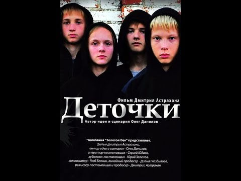 ОДНОЙ ЛЕВОЙ 2015 - смотреть фильм онлайн HD | Крутая новая русская комедия Одной левой