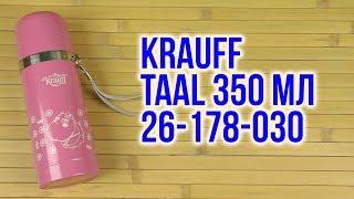 Розпакування Krauff Taal 350 мл 26-178-030
