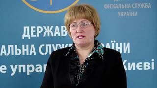 видео Декларація акцизного податку: особливості заповнення та подання