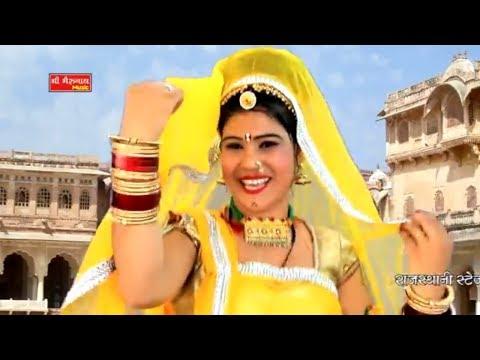 ममता रंगीली 2018 का धमाकेदार सांग ~ रूणीचा में रिमझिम ~ Latest Rajasthani DJ Song 2018
