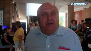Керчь: прием граждан Сергей Щекочихин