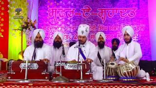Safar-E-Shahadat LIVE | Bedosh Nimanian Jindan Nu | Fateh TV
