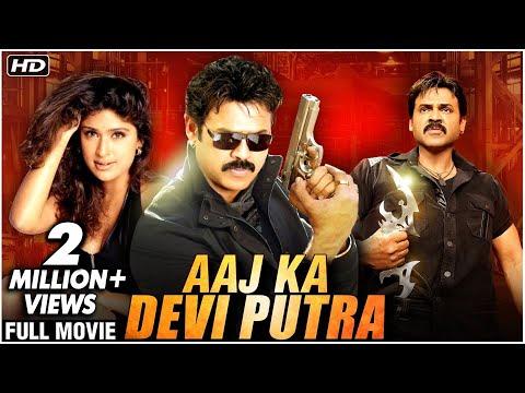 Aaj Ka Devi Putra (Devi Putrudu) Full Hindi Movie | Venkatesh | Anjala | Super Hit Dubbed Movie