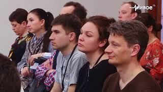 Смотреть видео Городские события. Бизнес-тренинг компании