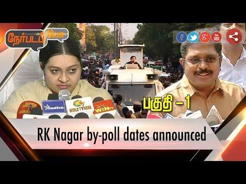 Nerpada Pesu: RK Nagar By-Poll Election Dates Announced | Part 1 | 09/03/17