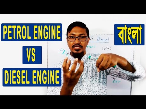 What's the Difference Between Petrol (gasoline) & Diesel Engine? [Bangla]