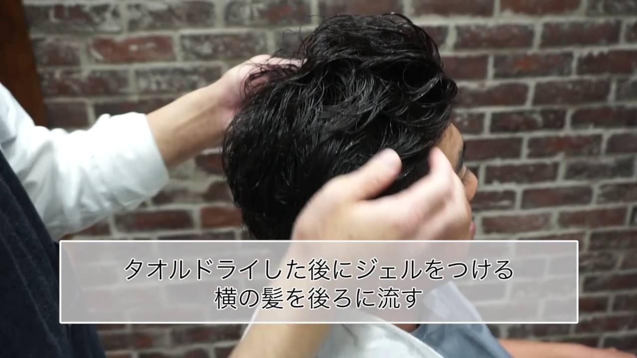 男性 くせ毛 髪型