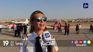 استعراض لسلاح الجو الملكي البريطاني لتشجيع السياحة في المملكة - (24-9-2017)
