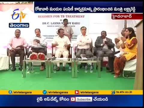 Eradication of TB by 2023 is Our Target   Health Minister Laxma Reddy