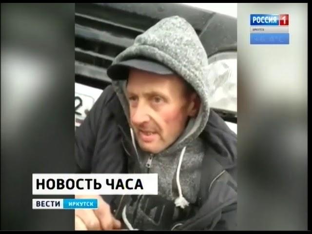 Обвиняемого в изнасиловании двух девочек Сергея Шеремета отправили под стражу
