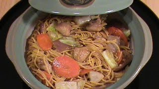Chicken Lo Mein (corn Flour Noodles) -- Quick&easy Chinese Cuisine By Chinese Home Cooking Weeknight