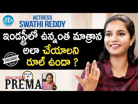 Actress Swathi Reddy Exclusive Interview || Dialogue With Prema #72 || Celebration Of Life