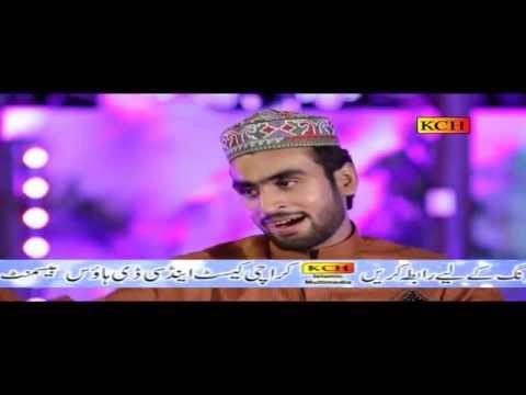 Jahan Sarra Hazoor Da Ay - Shamail Qadri