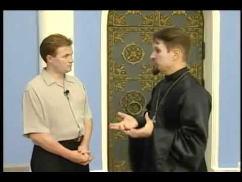 Сергей Журавлёв «архиепископ» самозванец 1