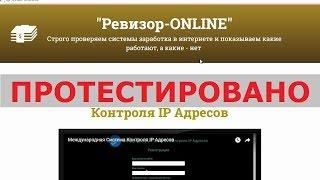 ЗАРАБОТОК НА АВТОПИЛОТЕ internet-tele.ru - интернет-трафик Internet Telecom, отзывы!