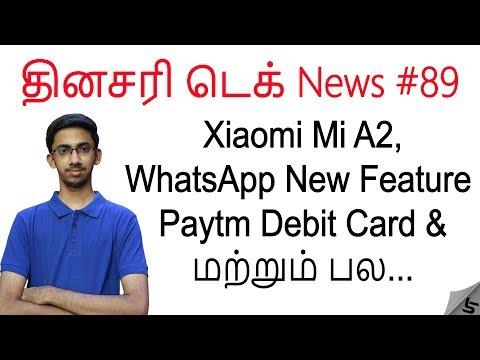 Tamil Tech News #89 - Mi A2, Mi Notebook...