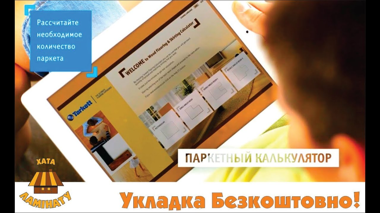 Паркетная доска фабрики tarkett по цене от 1500 руб. Купить tarkett в интернет-магазине parkett-shop. Online каталог, быстрая и удобная доставка по.