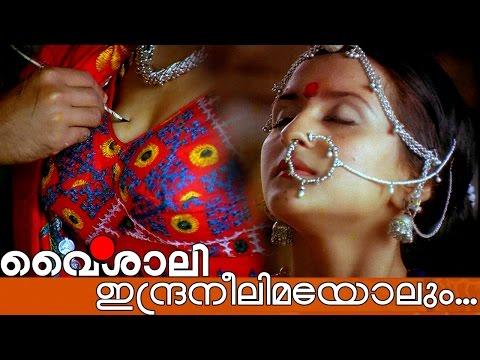 Indraneelimayolum... | Malayalam Classic Romantic  Movie  Vaisali (വൈശാലി) | Movie Song