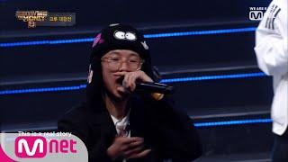 [ENG sub] Show Me The Money8 [5회] '놀 줄 아는 스타일' 서동현 vs 타쿠와 @크루대항전 1R 190823 EP.5