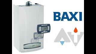 baxi Luna - 3 Comfort 1.240 Fi обзор на объекте\разбор ошибок подключения и автоматизации _АТ